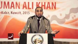 The Fall of Satan and the Rise of Adam By Nouman Ali Khan ,Kuwait Feb 2015
