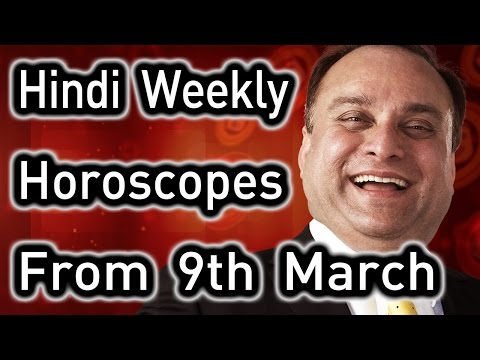 Weekly Horoscope From 9th March 2015 In Hindi | Prakash Astrologerloger