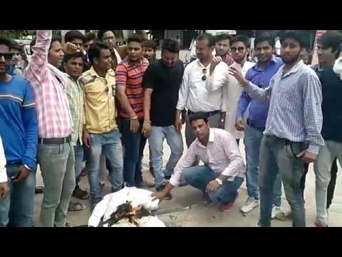 Youth Congress workers expressed their anger against  the minister