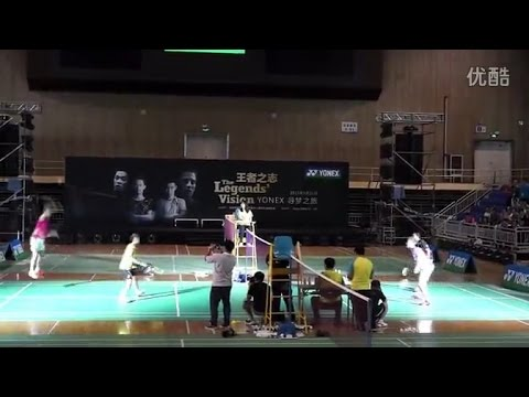 Lee Chong Wei Lin Dan Peter Gade Taufik Hidayat 4 kings in same court Special Full sec