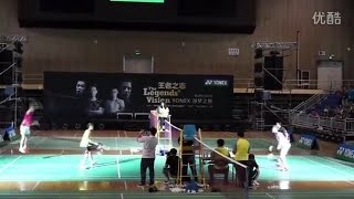 Lee Chong Wei Lin Dan Peter Gade Taufik Hidayat 4 kings Exhibition Special Full sec