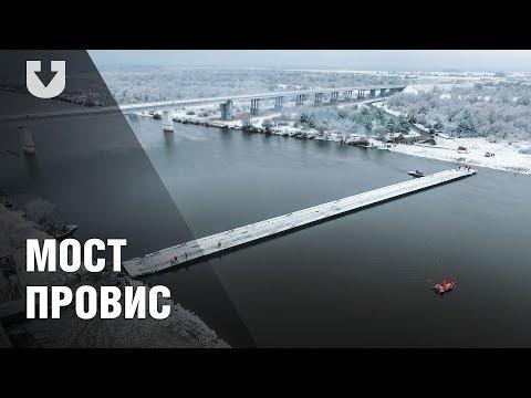 В Житковичах военные и спасатели возвели понтонную переправу вместо моста