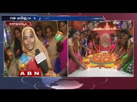 Eco-friendly Diwali Celebrations by Southern International | ABN Telugu