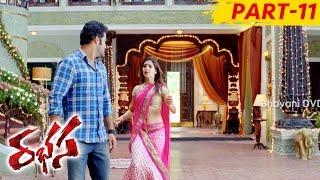 Rabhasa Full Movie Part 11    Jr. NTR, Samantha, Pranitha Subhash