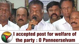 O Panneerselvam's Press Meet on MK Stalin allegations on Jayalalithaa's Death, Sasikala