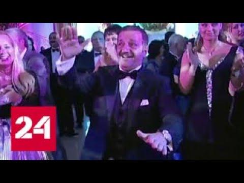 Песня Исмаилова спета: миллиардера за убийство будет искать Интерпол - Россия 24
