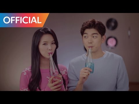 ???? (Playback) - ??? (Feat. Eric Nam) MV