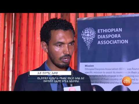 What's New: Coverage On  Ethiopia Diaspora Association