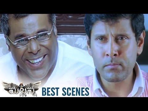Mallanna Movie Scenes - Cbi Raids  - Chiyaan Vikram & Shriya Saran video