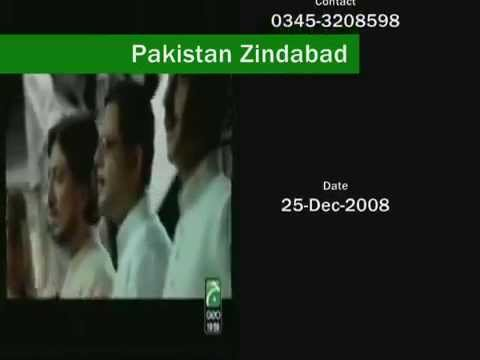 National Song Pakistani Army video
