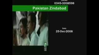 NATIONAL SONG PAKISTANI ARMY