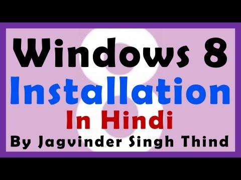 Windows 8 Installation (Windows 8.1 Installation) in Hindi  - Video 5 thumbnail