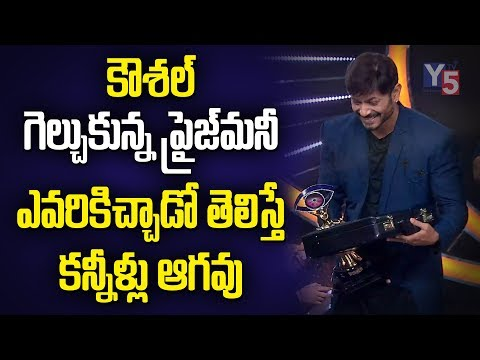 Kaushal Donating Prize Money to Cancer Patients | Bigg Boss 2 Winner | Y5 tv |