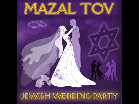 Jewish Wedding Medley  - Jewish Wedding  -  Best of Jewish Israeli Party
