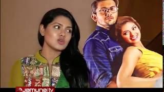 Ostitto Bangla Movie | অস্তিত্ব বাংলা সিনেমা