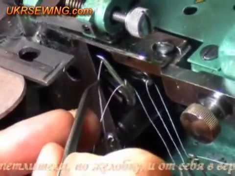 Инструкция GN1 2D оверлок 51