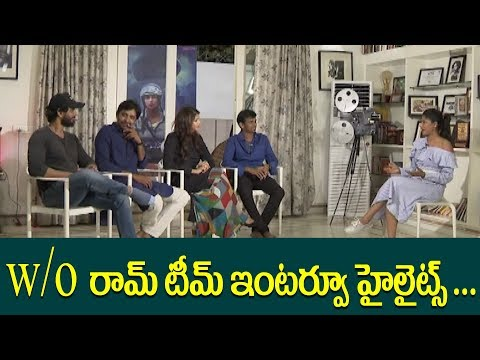 W/o  Ram team interview highlights ll Pulihora News