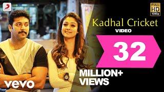 Download Thani Oruvan - Kadhal Cricket Video | Jayam Ravi, Nayanthara | Hiphop Tamizha 3Gp Mp4