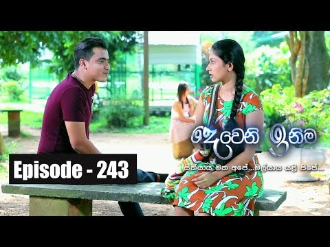 Deweni Inima | Episode 243 10th January 2018