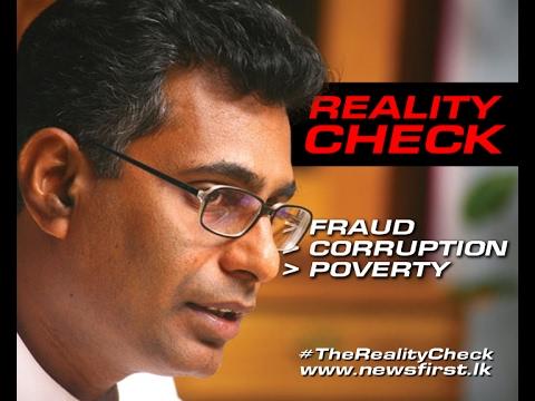 reality check fraud |eng