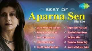 Best of Aparna Sen Film Hits | Tomari Chalar Pathe | Bengali Movie Songs । অপর্ণা সেন
