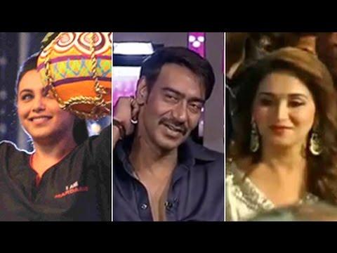 Govinda Aala Re Bollywood style: Rani Madhuri and Ajay Devgn