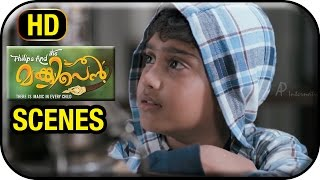 Philips and The Monkey Pen - Philips and the Monkey Pen Malayalam Movie | Master Sanoop Santhosh | Recalls Happenings in Home