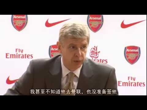Arsenal vs Fulham Wenger Pre Match Press Conference 中文字幕