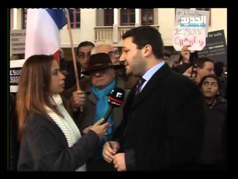 وقفة تضامنية في بيروت مع حرية التعبير – رامي الامين