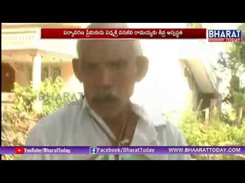 Padma Sri Vanajeevi Ramaiah Hospitalized | Care Hospital | Hyderabad | Bharattoday