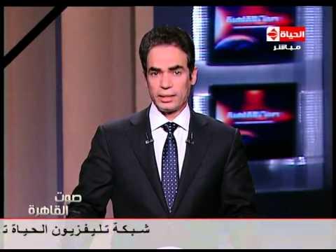 برنامج احمد المسلمانى صوت القاهرة - حلقة السبت 31-1-2015