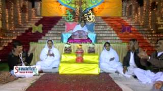 download lagu Mai Jaha Bhi Rahu Barsana Mile.dat gratis