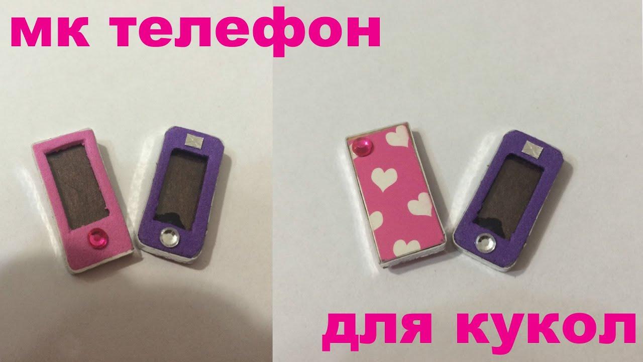 Как сделать игрушечный телефон своими руками сенсорный 6
