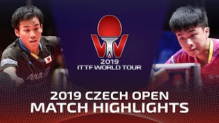 Yuki Hirano vs Lin Yun-Ju | 2019 ITTF Czech Open Highlights (1/4)