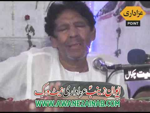 Zakir Mukhtar Hussain khokhar Jashan 20 May 2016 Kot Shahan Gujranwala