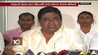 TDP MLA Jaleel Khan Comment On PM Modi | Vijayawada  | AP