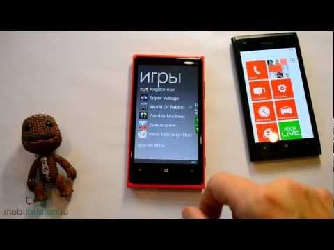 Обзор Nokia Lumia 920 (review): дизайн. ПО. камера. интерфейс WP8