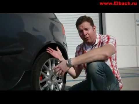 Eibach Pro Kit Youtube