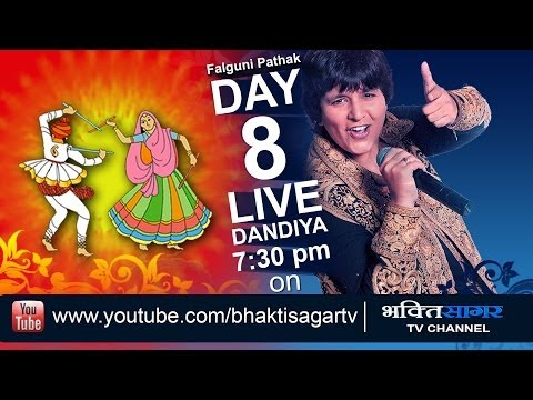LIVE : Mangal Navratri with Garba Queen FALGUNI PATHAK 12102013...