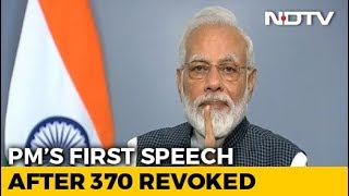 "Watch PM Modi's Full Speech: ""We Will Rid J&K Of Terror, Separatism"""