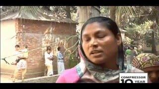Bangla Crime Petrol Keno (Gazipur Crime)