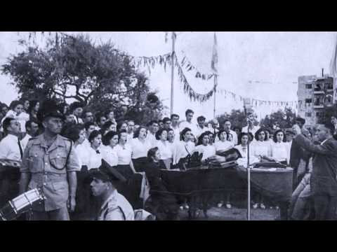 Israel: 100 Years in a Flash