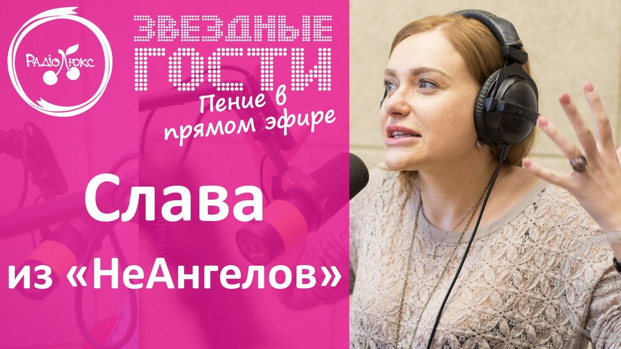 Слушай плейлист music ))))) на Люкс ФМ