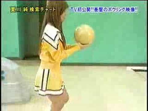 夏川純がセクシーなコスプレでボウリング