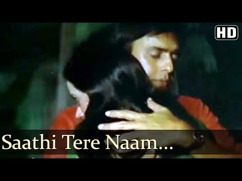 Saathi Tere Naam - Vinod Mehra - Ranjeeta - Ustadi Ustad Se - Asha Bhosle - Bhupinder - Hindi Song