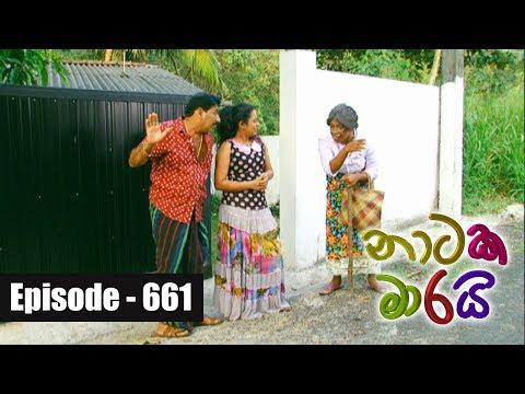 Naataka Maarai - Ep 661 | Aachchi Niwan Giya ( 10-01-2018 )