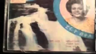 Hirut Bekele and Tadele-Gelawa (Ethiopian music)