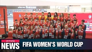 Women's National Football Team hold ceremony ahead of France World Cup