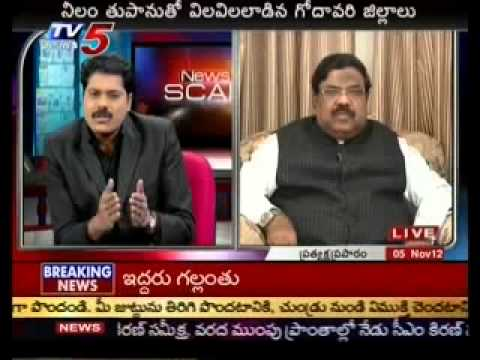 News Scan Debate on Neelam Cyclone  - TV5