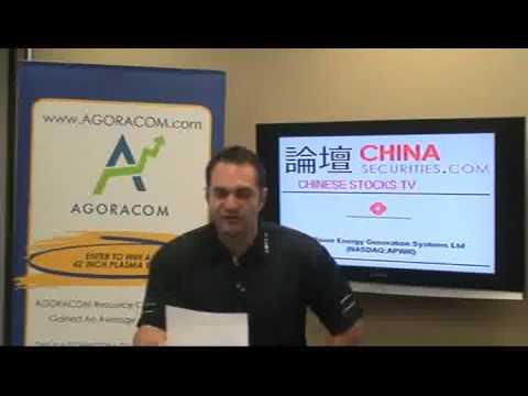 agoracom small cap stock tv